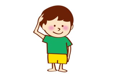 児童発達支援についてのQ&A
